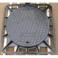 Buy cheap ductile iron manhole cover and frame from wholesalers