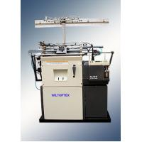 Buy cheap HY204 Multi-functional Full Automatic Single-phase Glove Knitting Machine 10G,13G,15G from wholesalers
