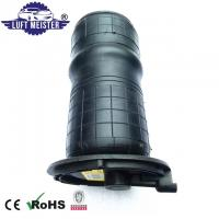 Buy cheap Range Rover P38 Buffer Air Suspension Bag Replacement from wholesalers