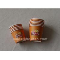 Buy cheap 12oz Offset or Flexo Printing Personalized Single Wall Disposable Paper Coffee Cups product