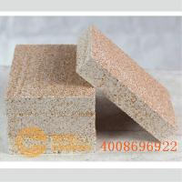 Buy cheap KINGLISH Fireproof Insulation Board from wholesalers
