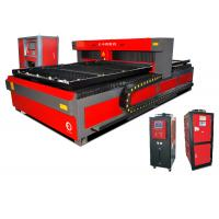Buy cheap Custom ND Yag High Precision Laser Cutting Machine 3000 X 1500 mm HECY3015C from wholesalers