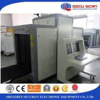 Buy cheap Dual View Airport Xray Machine For Heavy Baggage , Security X Ray Machine from wholesalers