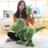 Buy cheap Eesy Clean Soft Plush Toys Extra Huggable Dinosaur Pp Cotton Stuff Customized Size from wholesalers