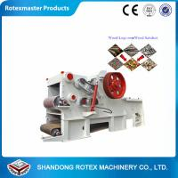 Buy cheap Reliable Biomass Energy Wood Sawdust Machine With Siemens Motors from wholesalers