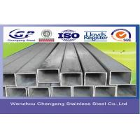 Buy cheap Structural 202 Square Steel Pipe Seamless Q195 / Q215 Galvanized , Large Diameter 400mm from wholesalers
