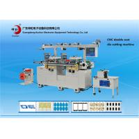 Buy cheap Custom Hot Stamping Gold Die Cutting Machine , Foil Tape Die Cutting Equipment from wholesalers