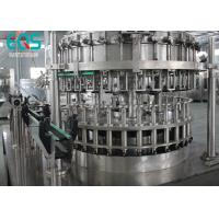 Buy cheap 1.5L Bottle Carbonated Drink Filling Machine , Washing Filling Capping Machine 15000BPH from wholesalers