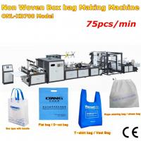 Buy cheap New design full automatic non woven box bag making machine with online handle from wholesalers