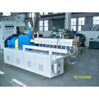 Buy cheap 40mm Parallel Twin Screw Extruder Machine Masterbatch Production Line from wholesalers