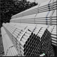 Buy cheap best price carbon steel pipe product