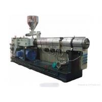 Buy cheap single screw and barrel for extruder product
