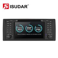 Buy cheap 1.8GHZ Double Din DVD GPS Car Stereo from wholesalers