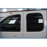 Buy cheap side window tint film from wholesalers