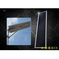 Buy cheap 5200LM USA Imported Sunpower Solar Panel 18V 70W All In One Solar Street Lights from wholesalers