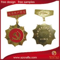 Buy cheap cheap custom military medal with ribbons from wholesalers