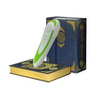 Buy cheap Hot!! Top Quality Quran Reader Pen Price,word by word M9 Tajweed Somail from wholesalers