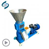 China Mini Scale Flat Die Shrimp Feed Machine With High Energy Efficiency on sale