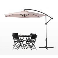 Buy cheap Patio Umbrella,Garden Umbrella,Outdoor Umbrella from wholesalers
