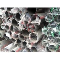 Buy cheap ASTM A554 A312 A213 A269 Decorative Stainless Steel Welded Pipe High Polished from wholesalers