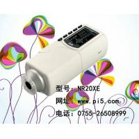 Buy cheap NR20XE portable tristimulus colorimeter for meat product