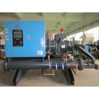 Buy cheap Low-Temperature Screw Chiller from wholesalers