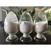 Buy cheap White / Yellowish Powder Bovine Cartilages Chondroitin Sulfate Sodium 90% Purity from wholesalers