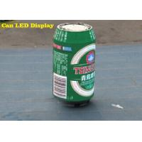Buy cheap Ring pull Can 8mm Outdoor Advertising LED Display for Beer Ads , Energy saving from wholesalers