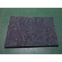 Buy cheap Carpet Underlay from wholesalers
