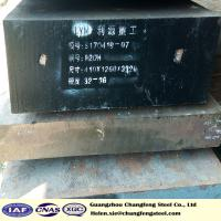 China Hot Rolled DIN 1.2311 AISI P20 Plastic Mould Steel Plate Black Surface 800mm Thickness on sale