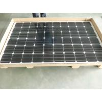 Buy cheap 250w Mono China Solar Panels from wholesalers