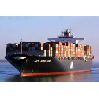 Buy cheap SHENZHEN TO BAHRAIN ,20GP/40GP/40HQ/45HQ CONTAINER LOGISTICS SERVICE from wholesalers