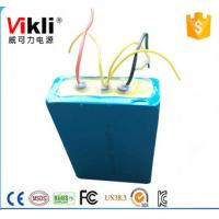 Buy cheap Solar street lamps usage and blue Lithium-ion type LiFePO4 batteries with 12V 10Ah from wholesalers