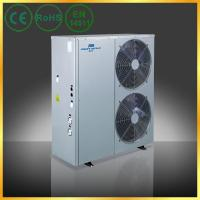 Buy cheap Floor Heating Residential Heat Pumps , Air To Water Heat Pump from wholesalers