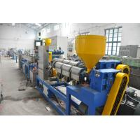 Quality 20 - 50mm One Screw Extruder Plastic Machine Single Wall Corrugated Pipe Production Line for sale