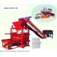 Buy cheap Hollow Brick Making Machine from wholesalers