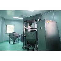 Buy cheap Film Pharmaceutical Coating Equipment With Full Volume 250L Easy Operation product