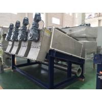 Buy cheap Small Noise Sludge Dewatering Machine For Industrial Wastewater Treatment In Food Industry from wholesalers
