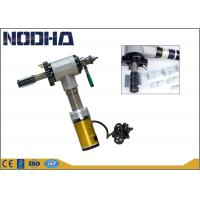 Buy cheap Self - Centering Pipe Chamfering Machine For Nuclear Power Plant 1200W from wholesalers