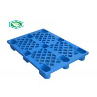 Buy cheap New Material Eco-friendly Mesh Surface Reusable Lightweight Plastic Pallets Use In Warehouse from wholesalers
