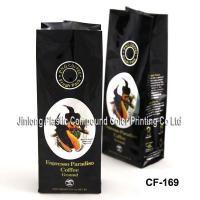 Buy cheap Aluminum Laminated Coffee Packaging Bags With Food Grade from wholesalers