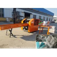 Buy cheap Mineral Wool Industrial Waste Shredder Rock / Glass Wool Felt Cutting Crusher from wholesalers