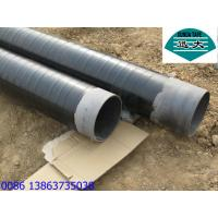 China pipe wrap insulation & anti corrosion tape on sale