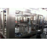 Buy cheap Washing Filling Capping Food Filling Machine Three In One 5000bph - 7000bph from wholesalers