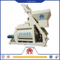 Buy cheap New Hot Superior Quality 1000L Twin Shaft Concrete Mixing MachineCement Mixer product