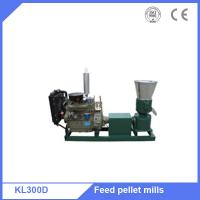 Buy cheap Diesel engine powered small feed granulator mill wood pellet machinery from wholesalers