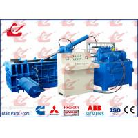 Full Automatic Aluminum Windows Scrap Metal Baler Machine 1500 - 2000KG / H