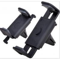 Buy cheap Long Legs Vent Mount Cell Phone Holder Easy Touch Stable Smooth product