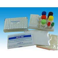 Buy cheap FLU A DOT ELISA kit from wholesalers