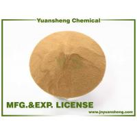 Buy cheap Sodium naphthalene formaldehyde/concrete superplasticizer product